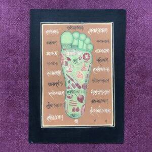Vintage Indian painting of a green foot karma