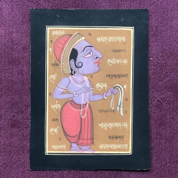 Vintage Indian painting of a purple pandit or devotee with script around it