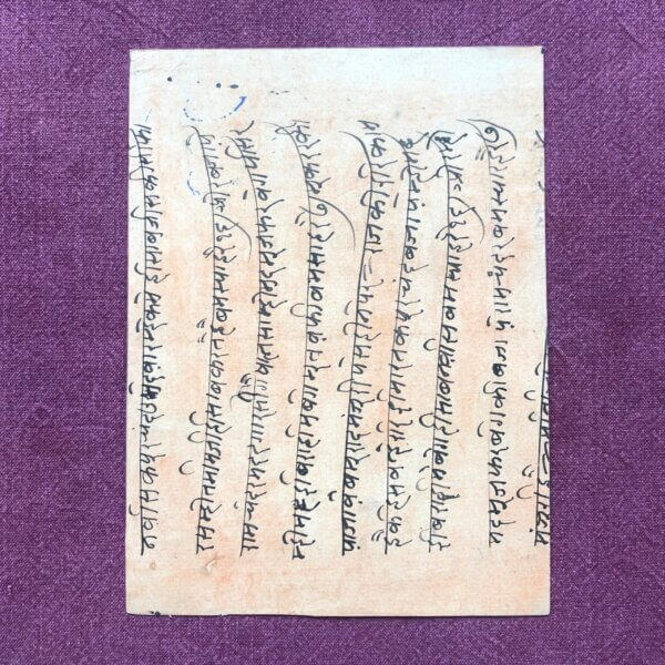 back side of vintage painting with script on it