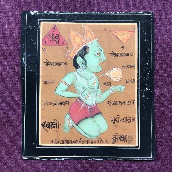 Vintage Indian painting of a green god with script around it